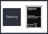 *全館免運*SAMSUNG GALAXY MEGA 6.3 i9200 專用 原廠電池(裸裝)