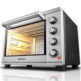 電烤箱家用烘焙多功能全自動38L升大容量烤叉     古梵希igo