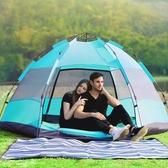 帳篷戶外2人野營家用野外露營防暴雨加厚單人3人-4人全自動 PA2197 『黑色妹妹』