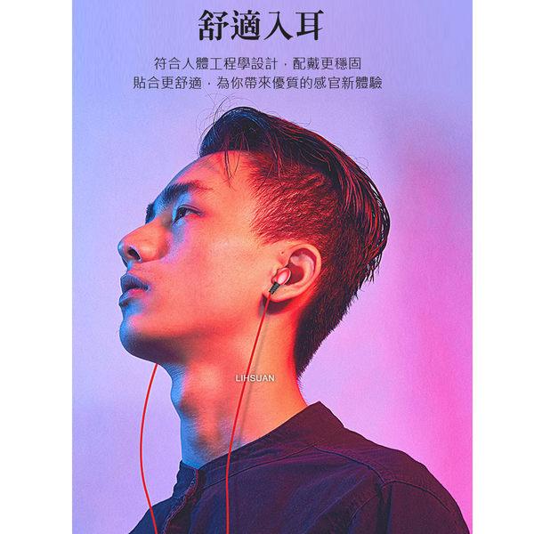 TOTU 拓途 通話 線控 耳機 聽歌 3.5mm 風雅系列