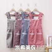 韓版時尚雙層防水防油圍裙廚房做飯圍腰可愛公主罩衣家用女工作服 米希美衣