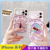 可樂轉盤 iPhone 12 mini iPhone 12 11 pro Max 手機殼 干飯小豬 愛心相框 保護鏡頭 全包防摔 矽膠軟殼