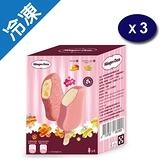哈根達斯歡莓派對雪糕四入組276GX3【愛買冷凍】