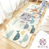可愛地墊客廳毛毯房間床邊毯地墊家用地毯臥室【櫻田川島】