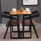 簡約小餐桌桌椅組合家用北歐雙人長桌美式實木西餐廳休閒吧四方桌【非凡】