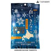 「日本直送美食」[北海道農產品] 坂口製粉所 白色大豆粉 ~ 北海道土產探險隊~
