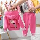 女童秋冬裝新款洋氣運動套裝2019寶寶連帽衛衣長褲兩件套休閒時髦 EY8655『寶貝兒童裝』