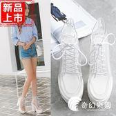 潮新款歐美透明粗跟超高跟防水臺系帶短靴子厚底馬丁靴女鞋-奇幻樂園