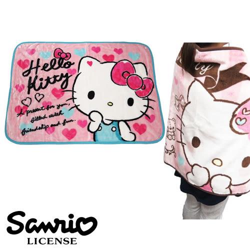 【日本進口正版】凱蒂貓 Hello Kitty 藍色愛心款 絨毛 披肩 毛毯 毯子 三麗鷗 Sanrio - 417864
