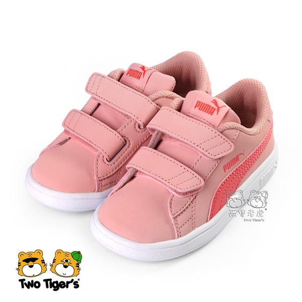 PUMA Stepfleex v2 Buck V Inf 粉紅 魔鬼氈 小童鞋 NO.R4905