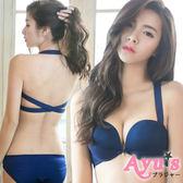 美背內衣 全方位美人 多穿式3.5公分超加厚爆乳杯組  深藍 - Ayu's