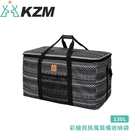 【KAZMI 韓國 KZM 彩繪民族風裝備收納袋130L】K20T3B003/ 裝備袋/便攜收納袋/居家/露營/悠遊戶外