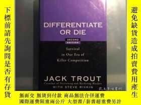 二手書博民逛書店Differentiate罕見or Die: Survival