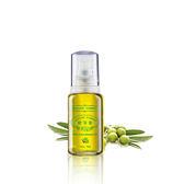 即期品-橄欖植物油 植物基礎油 按摩油 50ml 【寶草園】