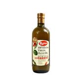 魯賓100%特級橄欖油1L