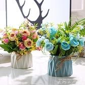 仿真花假花客廳裝飾室內桌面干花茶幾餐桌花藝擺設花束小盆栽擺件 米娜小鋪