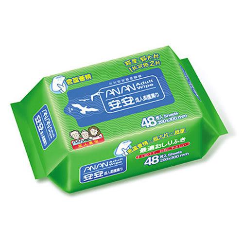 安安 成人柔護濕巾,尺寸20x30cm (48抽 / 單包) 濕紙巾【杏一】