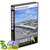 [玉山最低比價網] 日本代訂 Techno Brain FS Addon Collection  Kansai International Airport 關西國際機場
