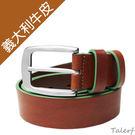 TALERF馬卡龍個性單層皮帶(綠色/共6色)-情侶-女 /真皮 牛皮/台灣製造