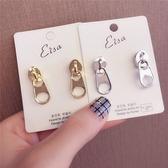 耳環 個性 誇張 拉鍊 拉頭 設計 簡約 耳釘 耳環【DD1808017】 BOBI  10/18