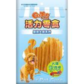【寵物王國】活力零食-KR322火雞軟肉條(原味)120g