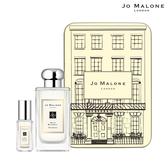 Jo Malone 藍風鈴珍藏版香氛套裝 100ml+9ml 國際航空版 鐵盒版 香水禮盒【SP嚴選家】