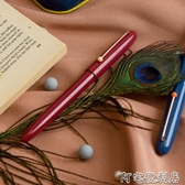 鋼筆EF筆尖學生復古鋼筆辦公文具書法練字鋼筆手帳鋼筆(快速出貨)