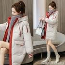 羽絨服 棉服女韓版寬鬆2020新款中長款連帽加厚羽絨棉衣反季冬裝ins外套 開春特惠