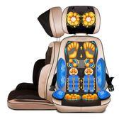 思育頸椎按摩器頸部腰部背部腿部按摩墊全身多功能枕頭按摩椅家用