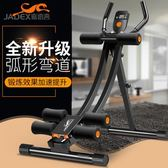 健腹器懶人收腹機腹部運動健身器材家用鍛煉腹肌訓練腰器美腰   極客玩家  igo