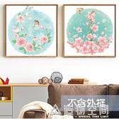 diy數字油畫風景卡通動漫客廳臥室手繪填色花卉油彩畫裝飾畫手工 NMS造物空間