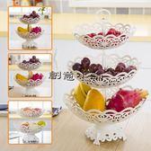 客廳三層水果盤創意時尚干果點心盤