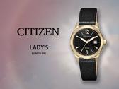 【時間道】CITIZEN 星辰 LADY'S限量簡約仕女腕錶/黑面金殼黑皮帶(EU6078-09E)免運費