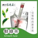 歐可茶葉 袋棒茶 鮮綠茶(15支/ 盒)