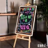 展示牌實木支架式小黑板掛式廣告板手寫廣告牌支架式辦公黑板展示黑板 PA10194『紅袖伊人』