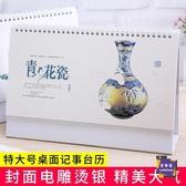 日歷 台歷2020年創意擺件定製簡約中國風辦公計劃本打卡日歷本訂製可愛卡通燙銀【快速出貨】