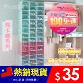 ✿mina百貨✿ 居家防塵DIY鞋盒 收納鞋盒 塑料鞋盒 透明鞋盒 簡易鞋盒 翻蓋抽屜式【F0310】