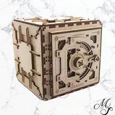 【Miss Sugar】烏克蘭ugears 齒輪積木拼插 模型拼裝組裝 傳動玩具 密碼箱【K4003528】