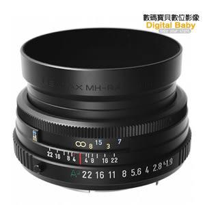 【送清潔三寶】 Pentax FA 43mm F1.9 Limited 定焦鏡頭 黑色版 (43 1.9;富堃公司貨)