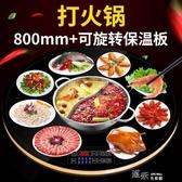 保溫板家用智能暖菜寶暖菜板加熱器保溫桌板熱菜板220v  YXS道禾生活館
