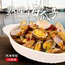 【大口市集】熱炒肥美鮮甜海瓜子(500g/包)