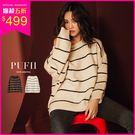 (現貨)PUFII-針織上衣 大圓領配色條紋針織上衣 2色-1213 現+預 冬【CP15732】
