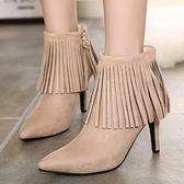 真皮短靴-時尚性感細跟尖頭流蘇女靴子2色72a1[巴黎精品]