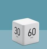 計時器 計時器自律提醒學生鬧鐘電子定時器時間管理學習表沙漏倒神器做題【快速出貨八折鉅惠】
