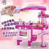 過家家玩具女孩廚房玩具仿真做飯玩具套裝男孩兒童迷你廚房過家家