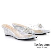 Keeley Ann時尚膠片 MIT透明立體網紗水鑽楔型拖鞋(銀色)