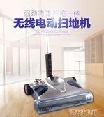 掃地機 德國智慧電動家用手推掃地機全自動掃地機器人拖地吸塵擦地一體機  潮先生