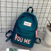 小學生補習班書包男韓版休閒兒童背包潮輕便男童補課包旅游雙肩包