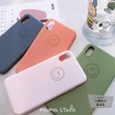 可愛8plus蘋果x手機殼iPhone X/XS Max/XR/7/6情侶女款6s硅膠【小檸檬3C】