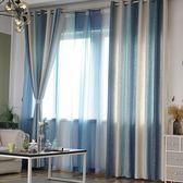 地中海2018新款窗簾成品北歐簡約現代棉麻客廳臥室陽台遮光飄窗布 樂活生活館
